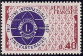 Timbres de France - 1967 - Yvert et Tellier n°1534 - Cinquantenaire du Lions Club International