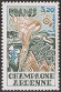 Timbres de France - 1977 - Yvert et Tellier n°1920 - Régions administratives - Champagne-Ardenne